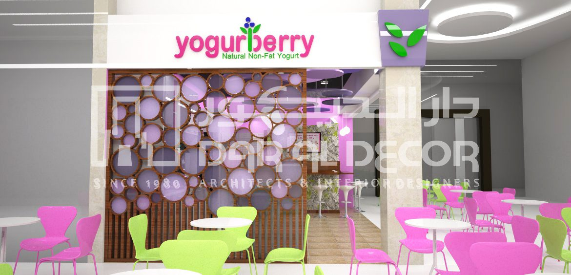Yogurberry A web 1170x563 - News