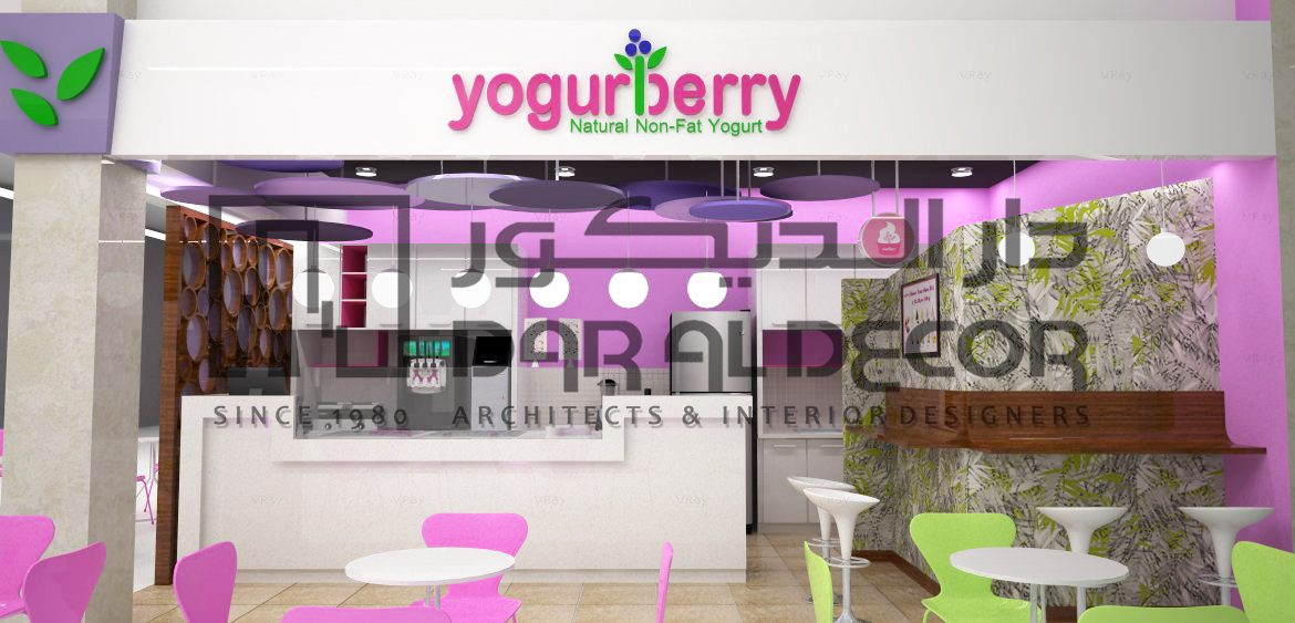 Yogurberry B web 1170x563 - News