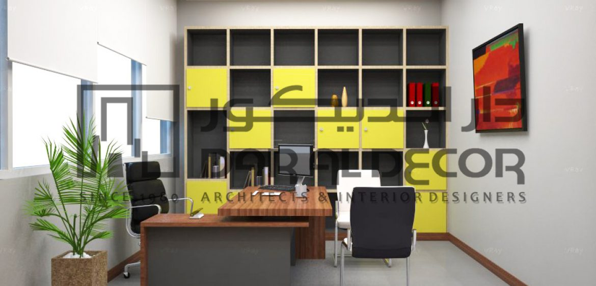 Office 2 web 1170x563 - News